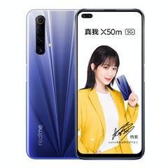 realme 真我 X50m(5G)