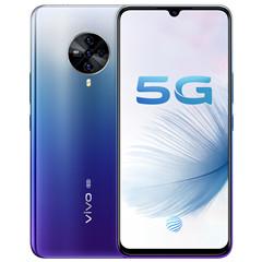 vivo S6(5G)