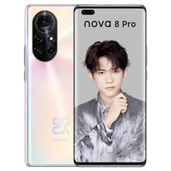 华为 nova 8 Pro(5G)