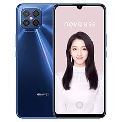 华为 nova 8 SE(5G)