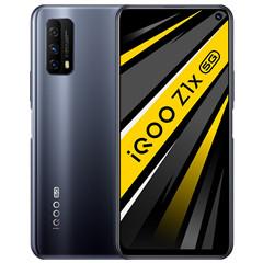 vivo iQOO Z1x(5G)